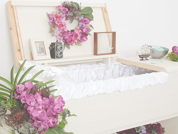選べる葬儀